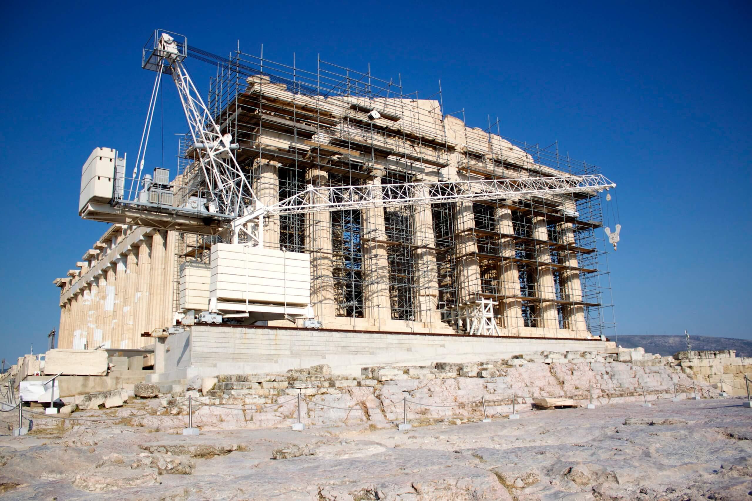 Atenas. Grecia.